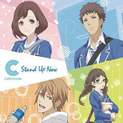 【主題歌】TV コンビニカレシ OP「Stand Up Now」/Cellchrome コンビニカレシ盤の商品サムネイル