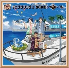 【アルバム】テニスの王子様 テニプリソング1/800曲! -梅- 参