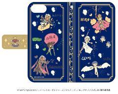 手帳型スマホケース(iPhone6/6s/7兼用)「KING OF PRISM -PRIDE the HERO-」04/ブルー(グラフアートデザイン)