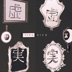 【主題歌】TV 食戟のソーマ 餐ノ皿 ED/nano.RIPEの商品サムネイル