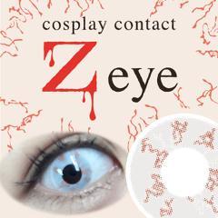 【-6.00】【2枚】Zeye(ゼットアイ)【度あり】ホワイトブラッドの商品サムネイル