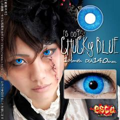 【-5.00】【1枚】エスカ【度あり】ES009チャッキーブルー の商品サムネイル