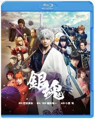 【Blu-ray】映画 実写 銀魂 通常の商品サムネイル