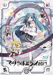 【Blu-ray】初音ミク「マジカルミライ 2017」 (Blu-ray通常盤)の商品サムネイル