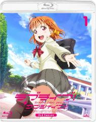 【Blu-ray】TV ラブライブ!サンシャイン!! 2nd Season 1 通常版