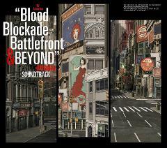 【サウンドトラック】TVアニメ 血界戦線&BEYOND オリジナルサウンドトラックの商品サムネイル