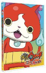 【DVD】TV 妖怪ウォッチ 特選ストーリー集 赤猫ノ巻 3の商品サムネイル