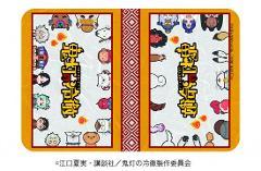 キャラケース「鬼灯の冷徹」03/集合