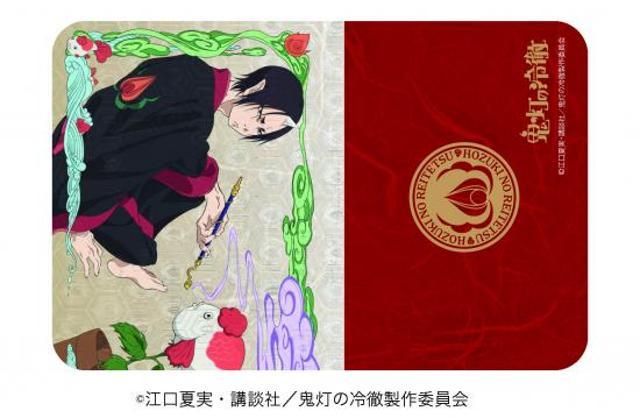 キャラケース「鬼灯の冷徹」02/鬼灯&金魚草の商品画像