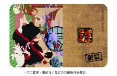 キャラケース「鬼灯の冷徹」01/鬼灯&桃太郎ブラザーズ