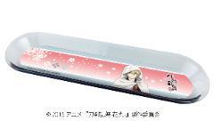 キャラトレー「刀剣乱舞-花丸-」15/山姥切国広の商品サムネイル