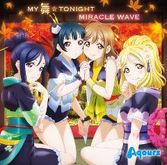 【キャラクターソング】TV ラブライブ!サンシャイン!! MY舞☆TONIGHT/MIRACLE WAVE