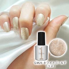 Gel Me1 ホワイトゴールド(ラメ)の商品サムネイル