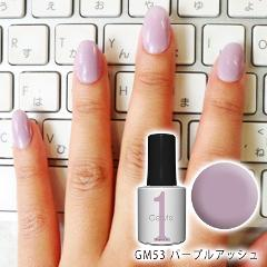 Gel Me1 パープルアッシュの商品サムネイル
