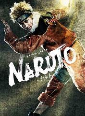 【DVD】舞台 ライブ・スペクタクル 「NARUTO-ナルト-」の商品サムネイル