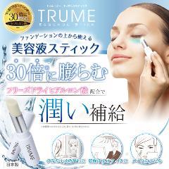 TRUME ESSENCE STICK / トゥルーミー エッセンススティックの商品サムネイル
