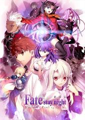 【Blu-ray】劇場版 Fate/stay night[Heaven's Feel] I.presage flower 通常版