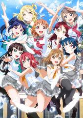 【Blu-ray】TV ラブライブ!サンシャイン!! 2nd Season 7 特装限定版