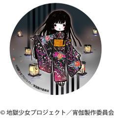 缶バッジ「地獄少女 宵伽」01/閻魔あい着物ver(グラフアートデザイン)の商品サムネイル