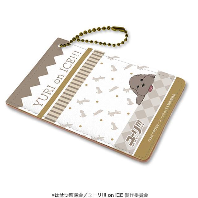キャラパス「ユーリ!!! on ICE」04/マッカチンの商品画像