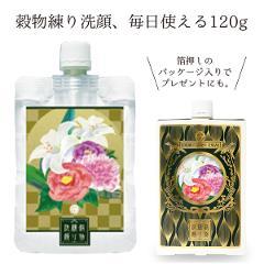 穀物練り洗顔120g お花