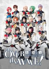 【Blu-ray】舞台 B-PROJECT on STAGE OVER the WAVE! REMiX