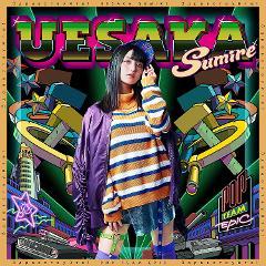 【主題歌】TV ポプテピピック OP「POP TEAM EPIC」/上坂すみれ 通常盤