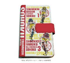 手帳型マルチケース「弱虫ペダル NEW GENERATION」01/総北高校の商品サムネイル