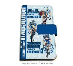 手帳型マルチケース「弱虫ペダル NEW GENERATION」02/箱根学園高校の商品サムネイル