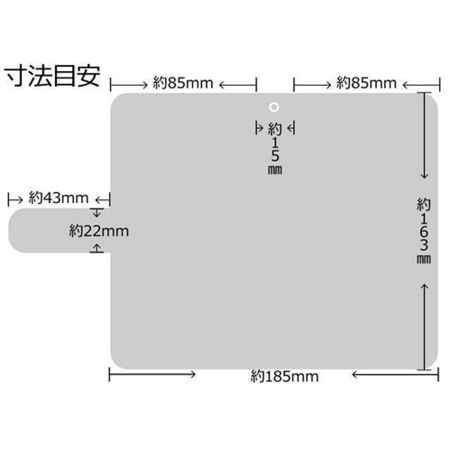 5813fcf268 劇場版 ソードアート・オンライン -オーディナル・スケール- 手帳型スマホケース アスナ 汎用