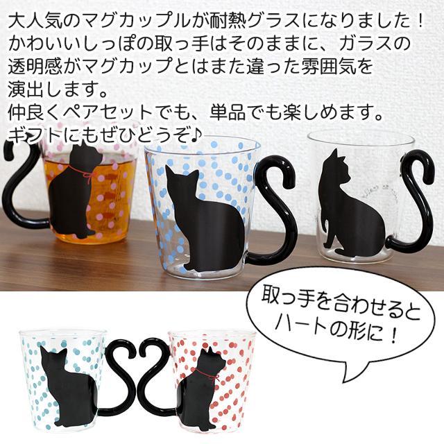 マグカップル(ガラス)黒猫/ピアノ/オスの商品画像