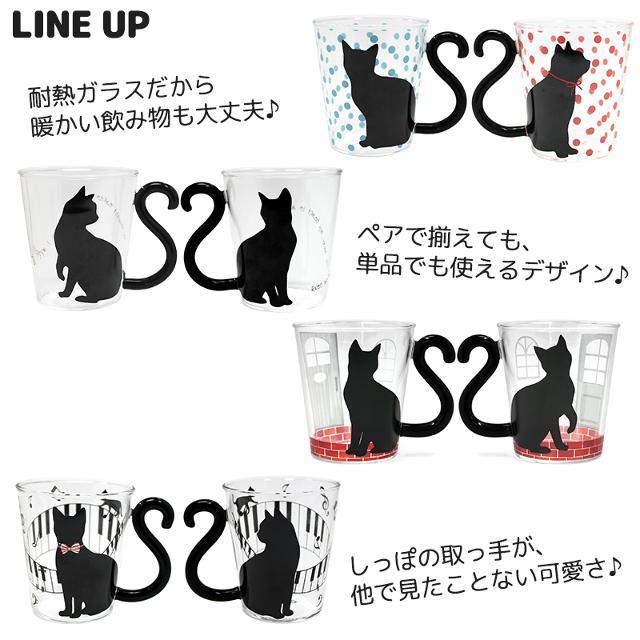 マグカップル(ガラス)黒猫/ピアノ/メスの商品画像