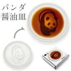 パンダ醤油皿/あるく