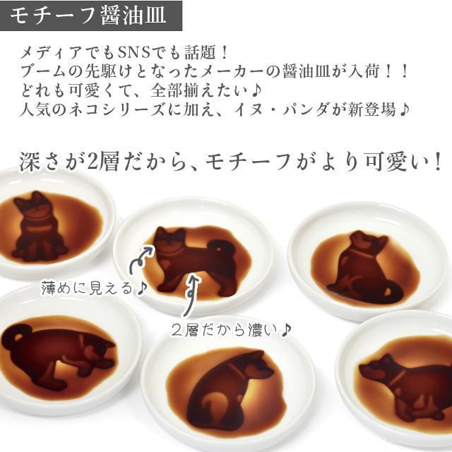 ネコ醤油皿/すわるの商品画像