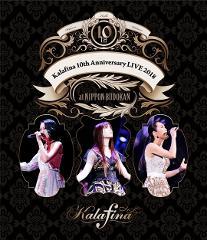 【Blu-ray】Kalafina/Kalafina 10th Anniversary LIVE 2018 at 日本武道館の商品サムネイル