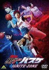 【DVD】舞台 黒子のバスケ IGNITE-ZONE