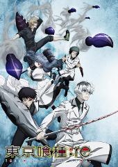 【Blu-ray】TV 東京喰種トーキョーグール:re Vol.2