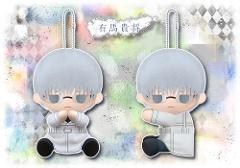 ぴたぬい 東京喰種トーキョーグール:re 有馬貴将の商品サムネイル