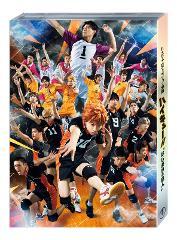 "【Blu-ray】ハイパープロジェクション演劇 ハイキュー!! ""はじまりの巨人"""