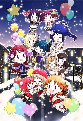 【Blu-ray】Saint Snow PRESENTS LOVELIVE! SUNSHINE!! HAKODATE UNIT CARNIVAL Blu-ray Day1