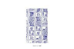 キャラキーケース「ポプテピピック」01/ブルー(グラフアートデザイン)