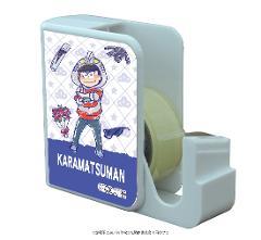 キャラテープカッター「ウル松さん」02/カラ松(グラフアートデザイン)