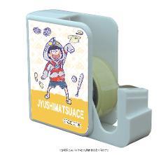 キャラテープカッター「ウル松さん」05/十四松(グラフアートデザイン)