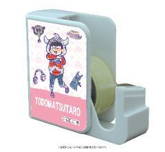 キャラテープカッター「ウル松さん」06/トド松(グラフアートデザイン)
