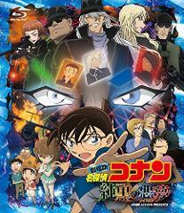 【Blu-ray】劇場版 名探偵コナン 第20弾 純黒の悪夢 通常版
