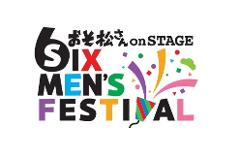 【Blu-ray】イベント おそ松さんon STAGE ~SIX MEN'S FESTIVAL~