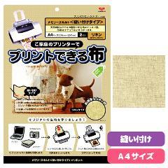 プリントできる布クラフト用リネンA4 縫い付けの商品サムネイル