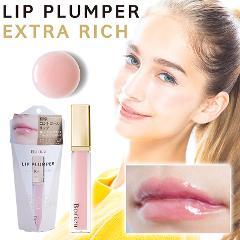 ボリカ リッププランパー エクストラリッチ(唇用美容液)の商品サムネイル