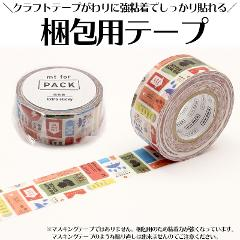 mt for PACK ケアタグ