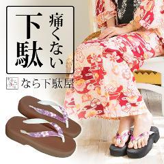 撫子~なでしこ~ 婦人 茶色 鼻緒:レトロ桜(紫)サイズ:M(約23.5cm)